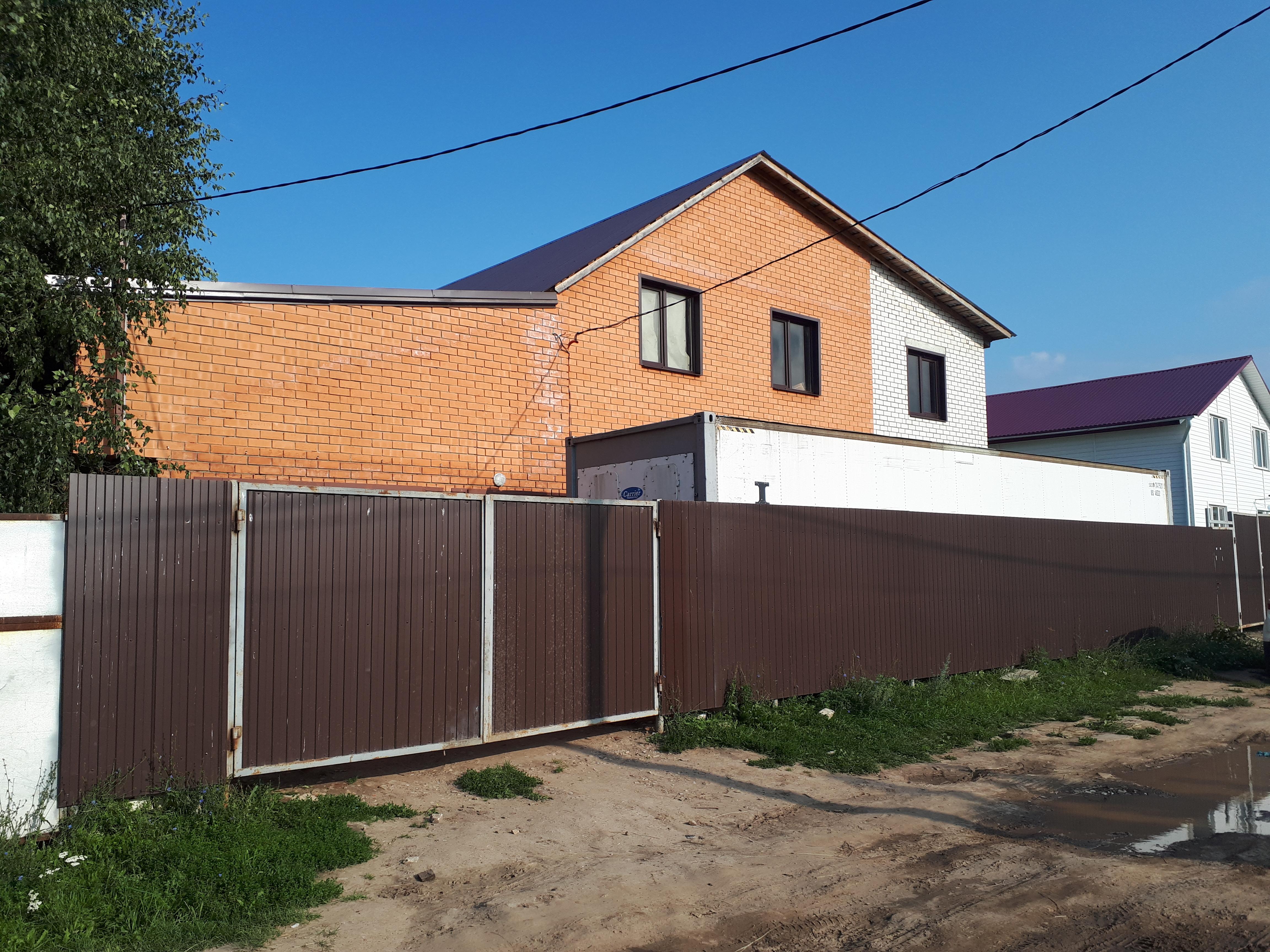 Продажа  дома Рабочая 2-я (Борисоглебское),