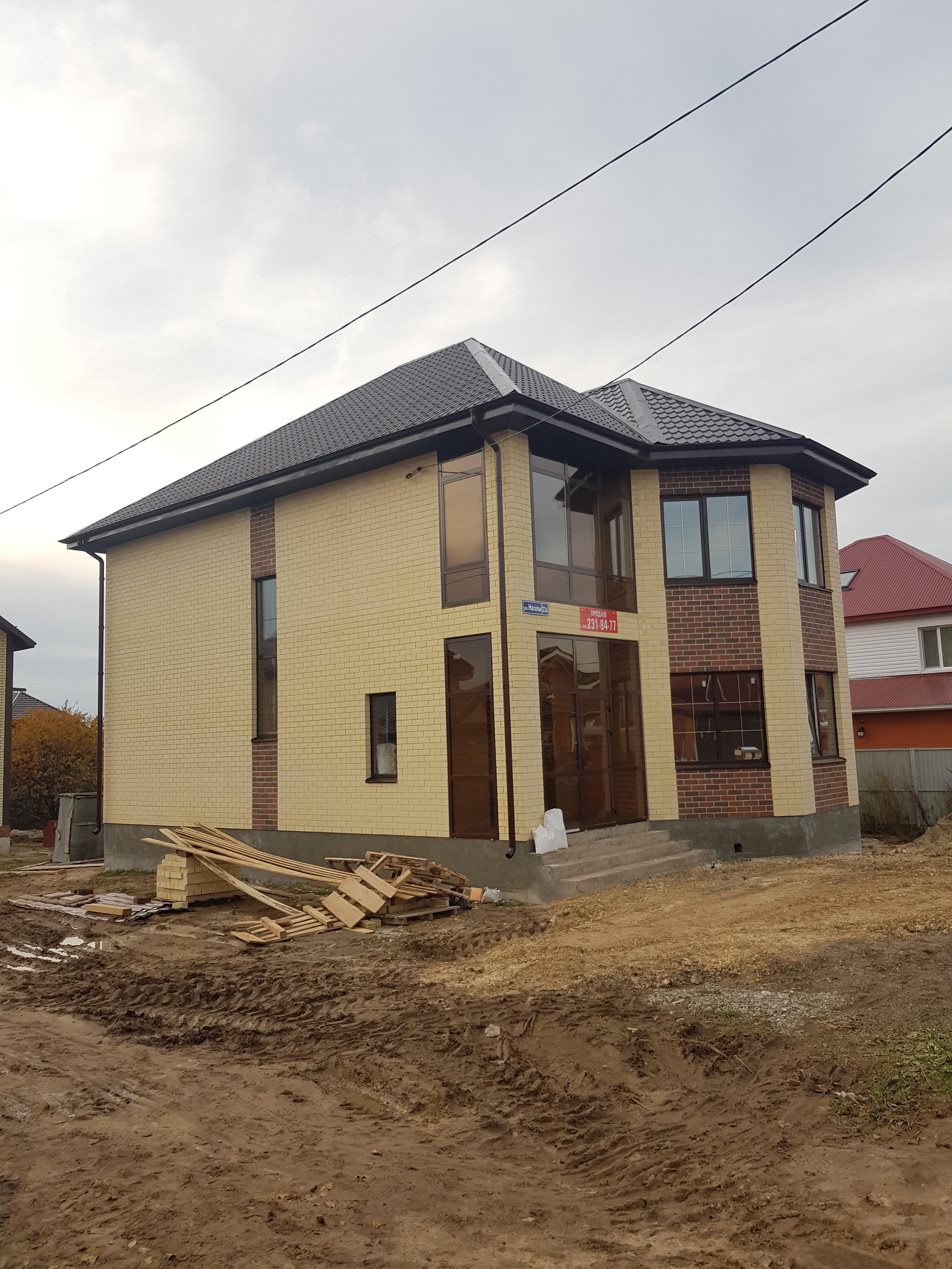 Продажа  дома Назлы (Вознесенское),