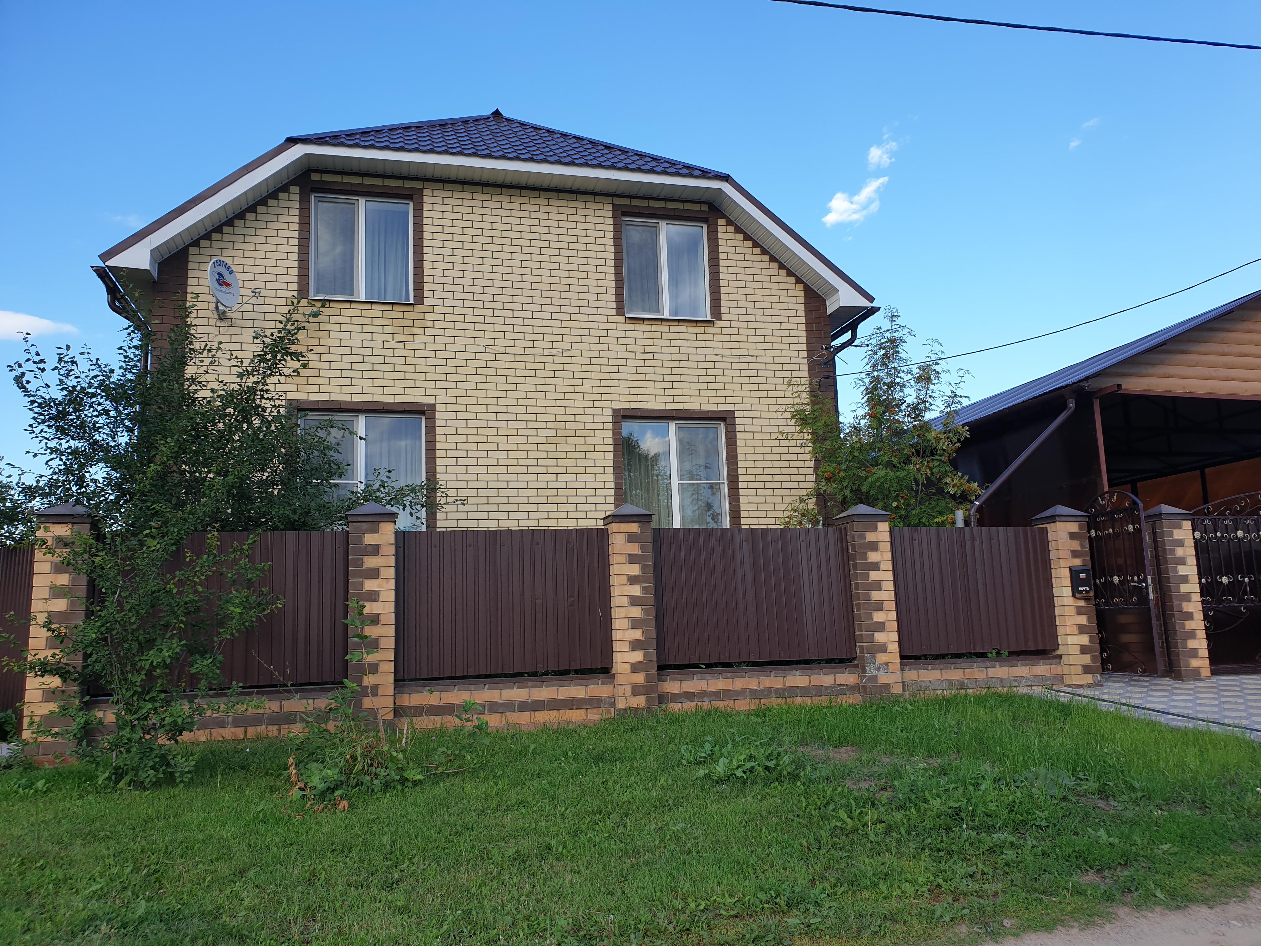 Продажа  дома Зеленодольский р-н, Большие Ключи, ул. Школьная,