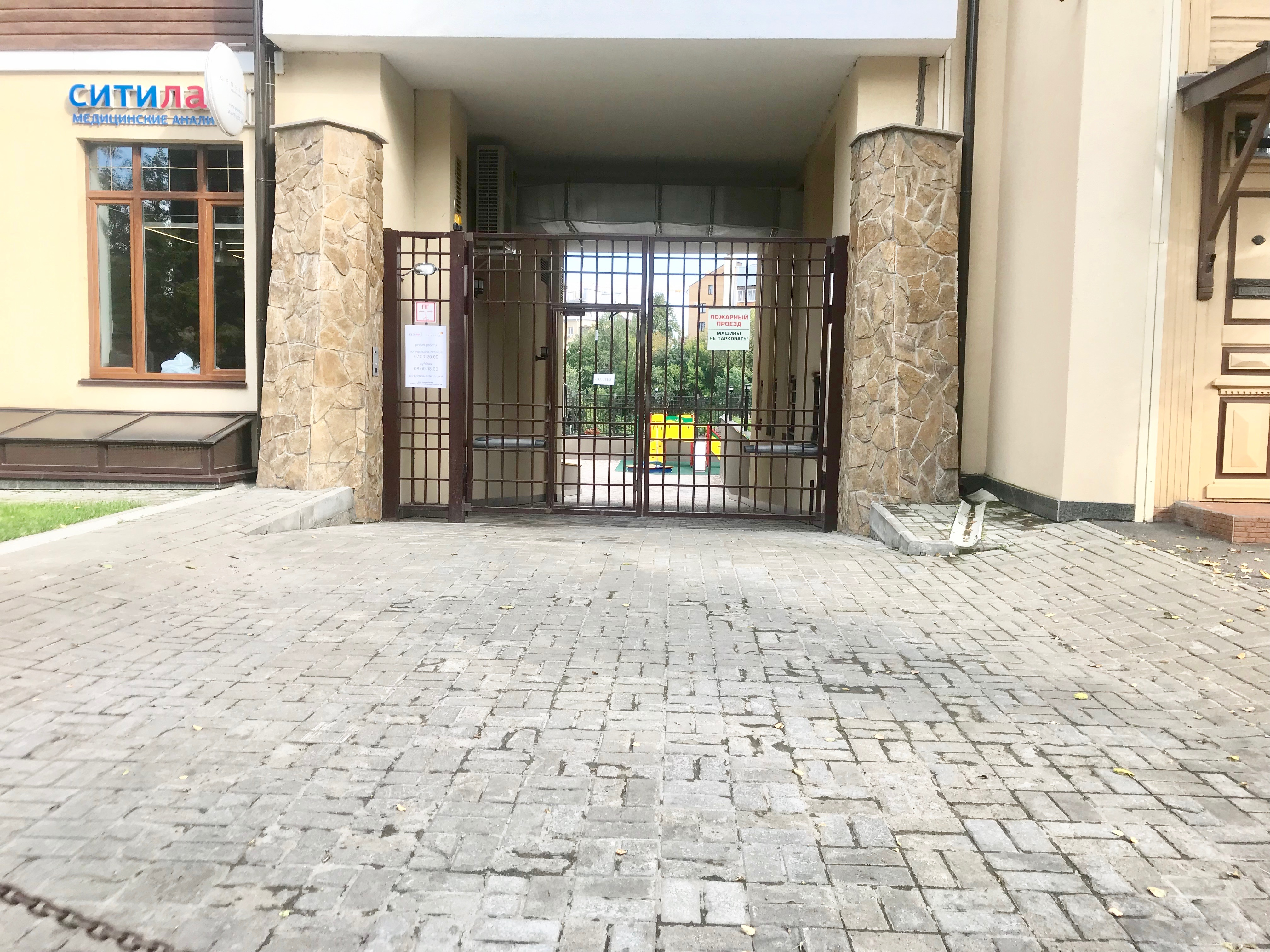 Продажа  гаража Ульянова-Ленина, 34